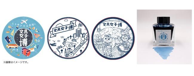 f:id:fumihiro1192:20210611210219j:plain
