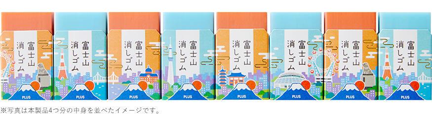 f:id:fumihiro1192:20210623205031j:plain