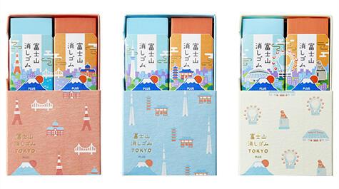 f:id:fumihiro1192:20210623205049j:plain