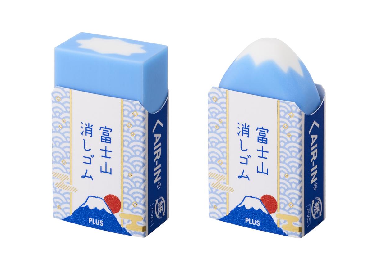 f:id:fumihiro1192:20210624055512j:plain