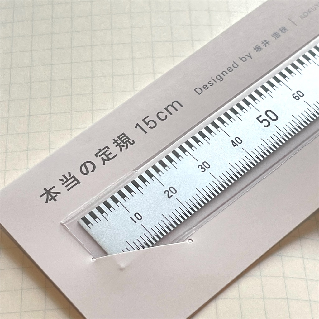 f:id:fumihiro1192:20210628082151j:image