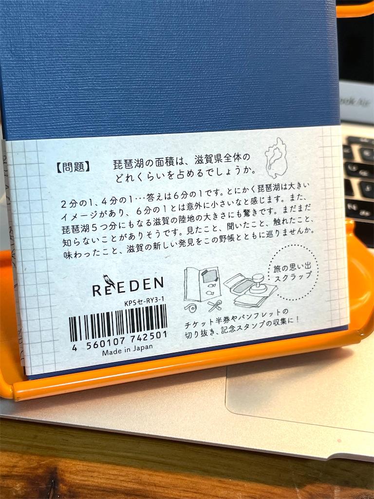 f:id:fumihiro1192:20210701212517j:image
