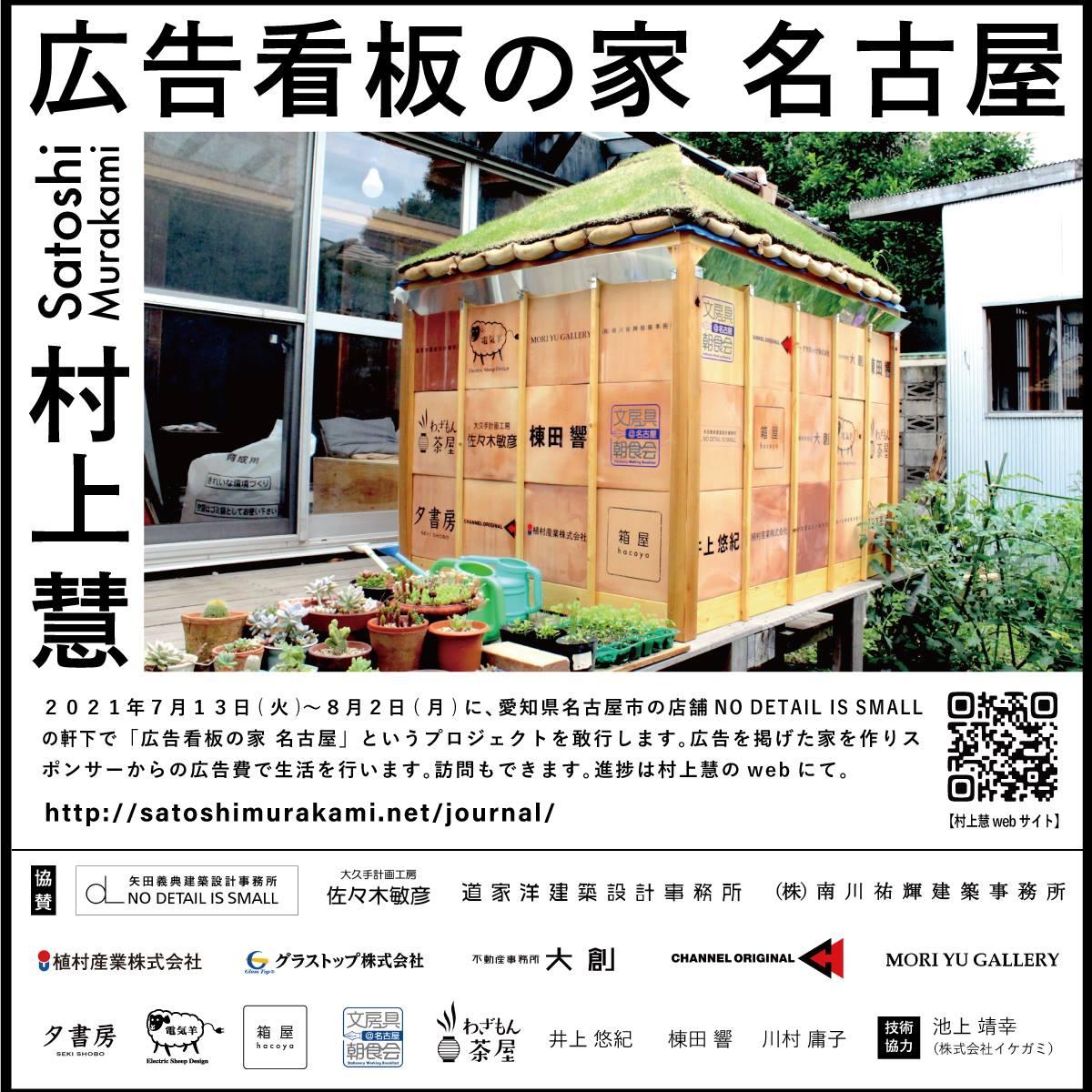 f:id:fumihiro1192:20210705193308j:plain