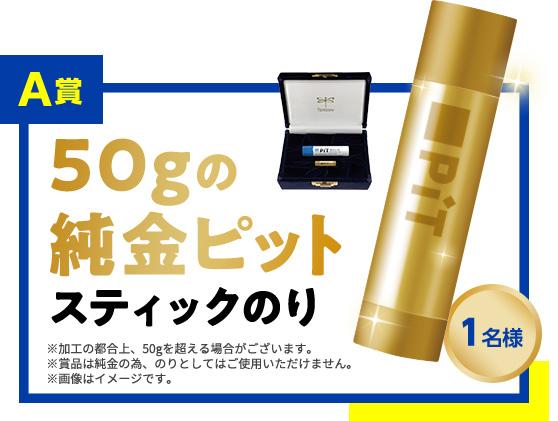 f:id:fumihiro1192:20210709201426j:plain