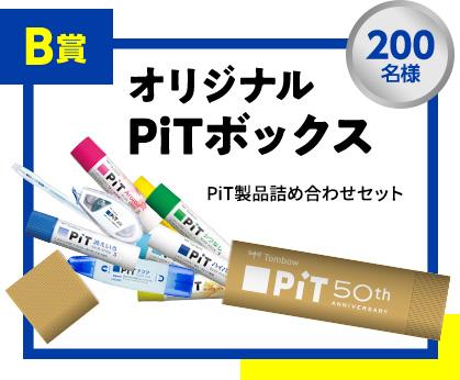 f:id:fumihiro1192:20210709201428j:plain