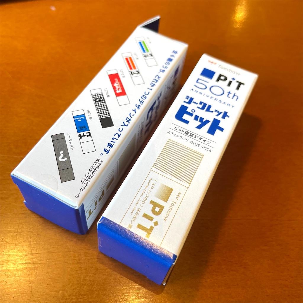f:id:fumihiro1192:20210718092048j:image