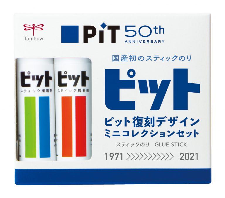 f:id:fumihiro1192:20210719202024j:plain