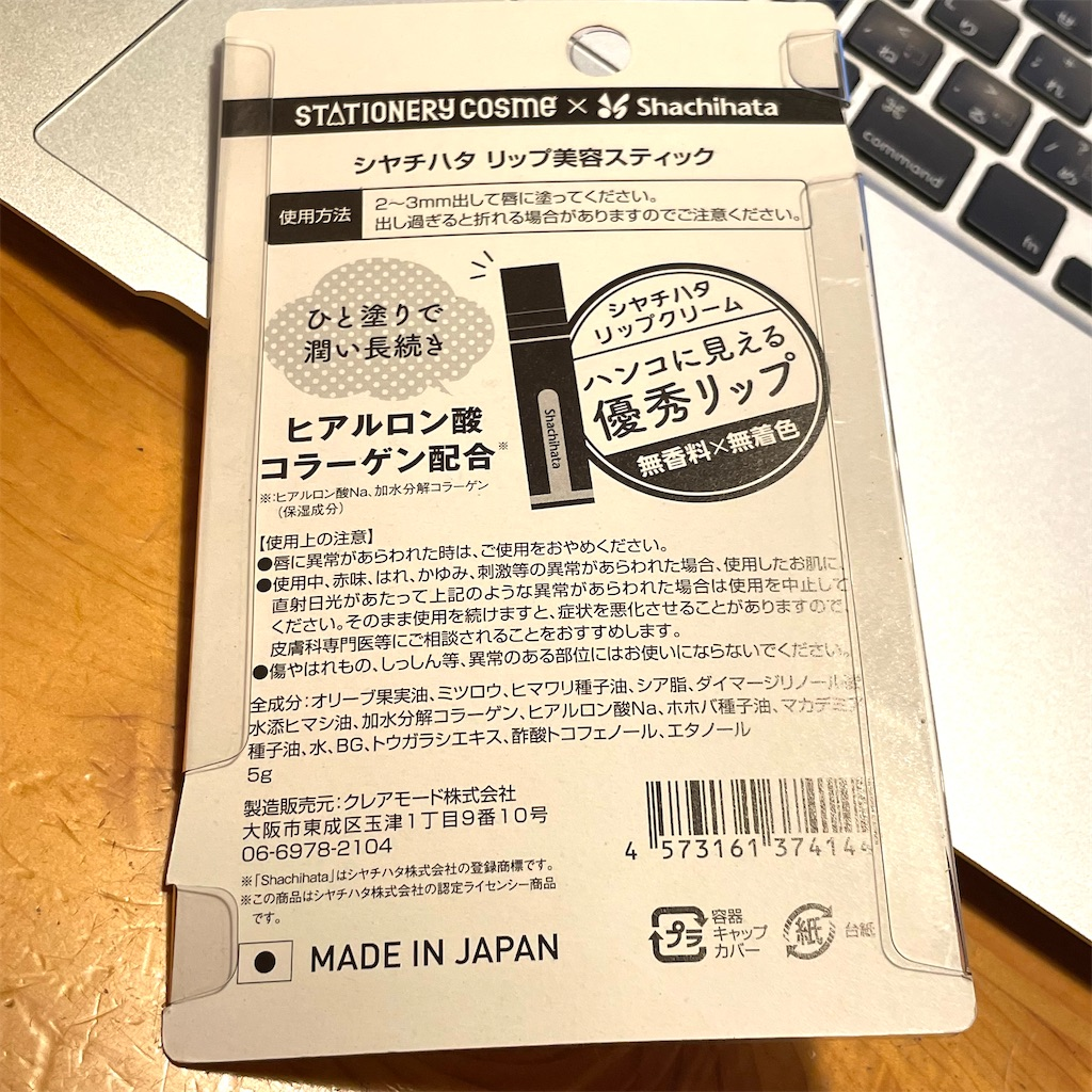 f:id:fumihiro1192:20210723195518j:image