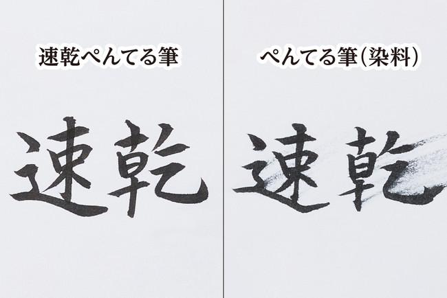 f:id:fumihiro1192:20210728085624j:plain