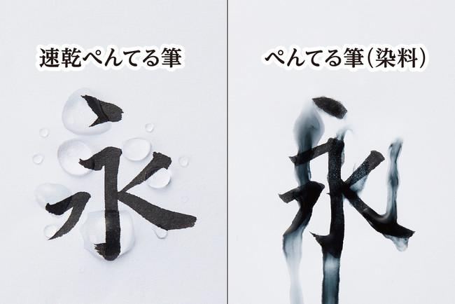 f:id:fumihiro1192:20210728085628j:plain