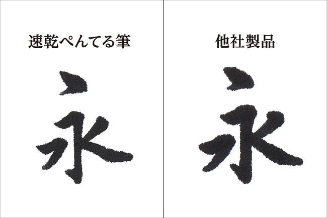f:id:fumihiro1192:20210728085631j:plain