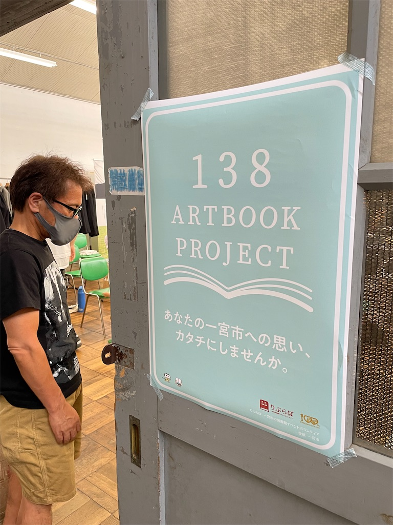 f:id:fumihiro1192:20210808090300j:image