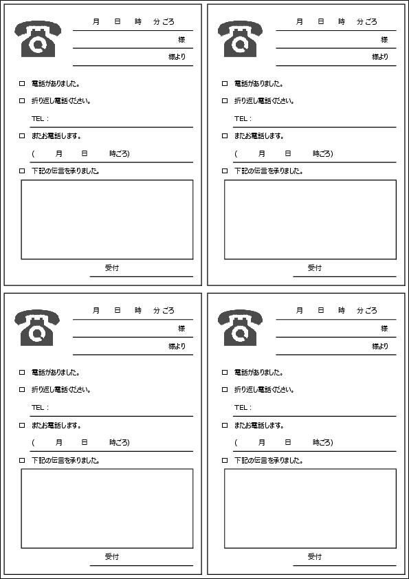 f:id:fumihiro1192:20210809063644p:plain