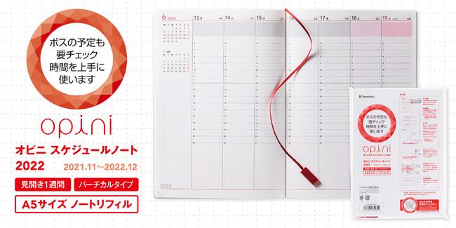 f:id:fumihiro1192:20210819193015j:plain