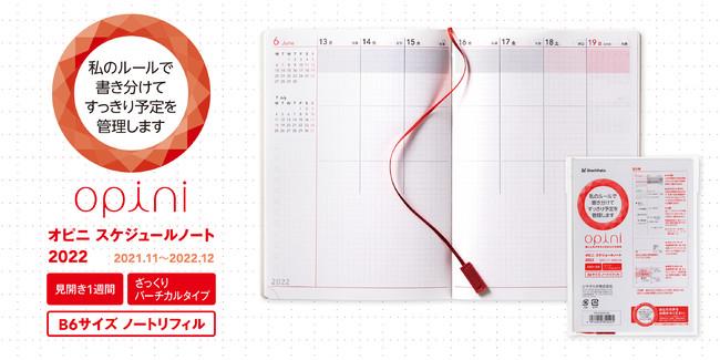 f:id:fumihiro1192:20210819193018j:plain