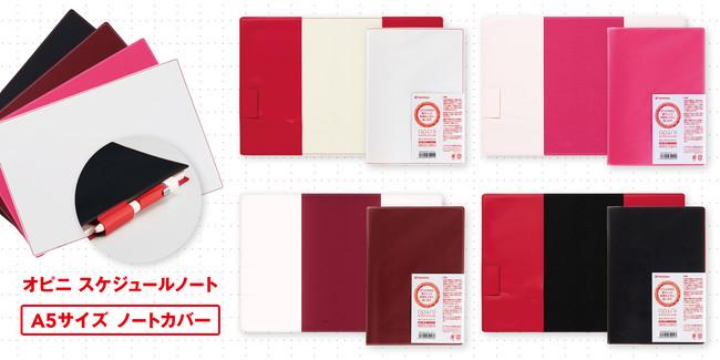 f:id:fumihiro1192:20210819193021j:plain