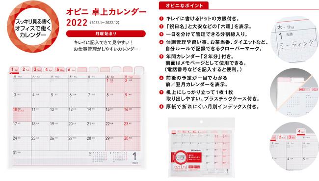 f:id:fumihiro1192:20210819193024j:plain