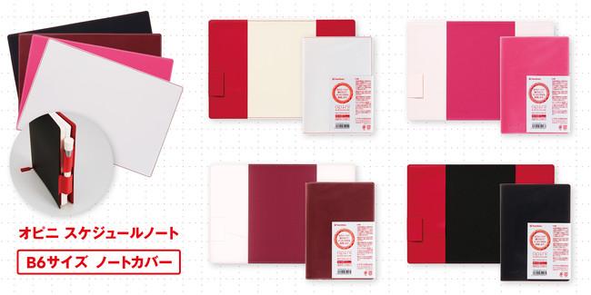 f:id:fumihiro1192:20210819193027j:plain