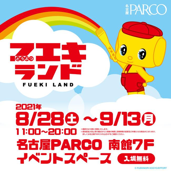 f:id:fumihiro1192:20210825194929j:plain