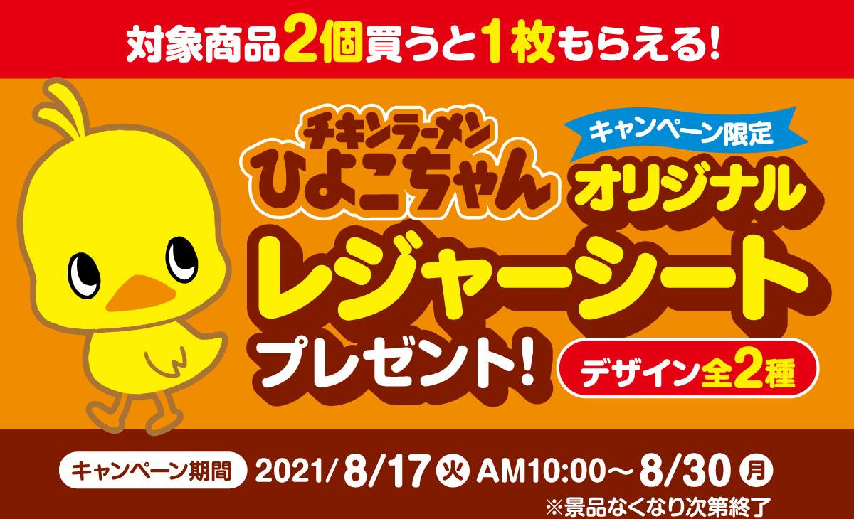 f:id:fumihiro1192:20210826202741j:plain
