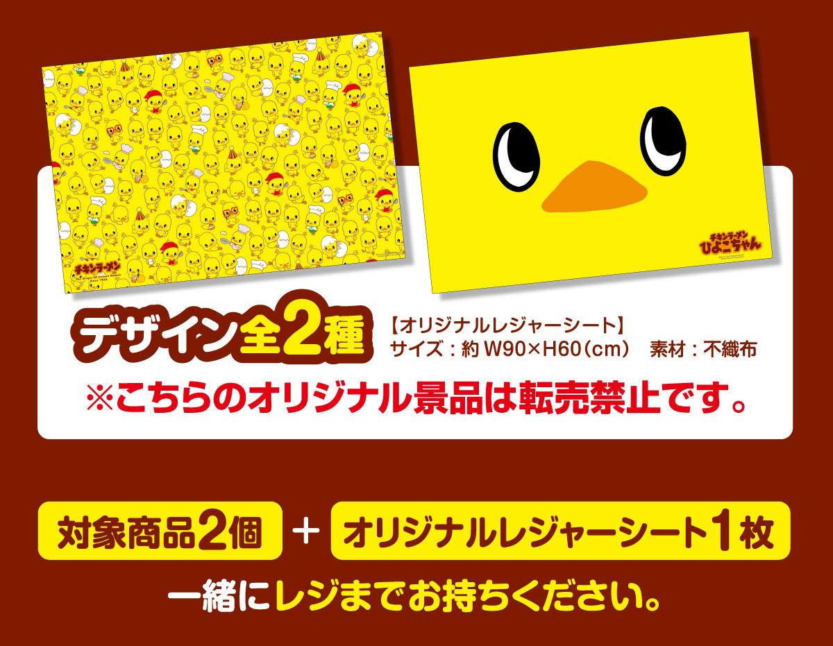 f:id:fumihiro1192:20210826204029j:plain