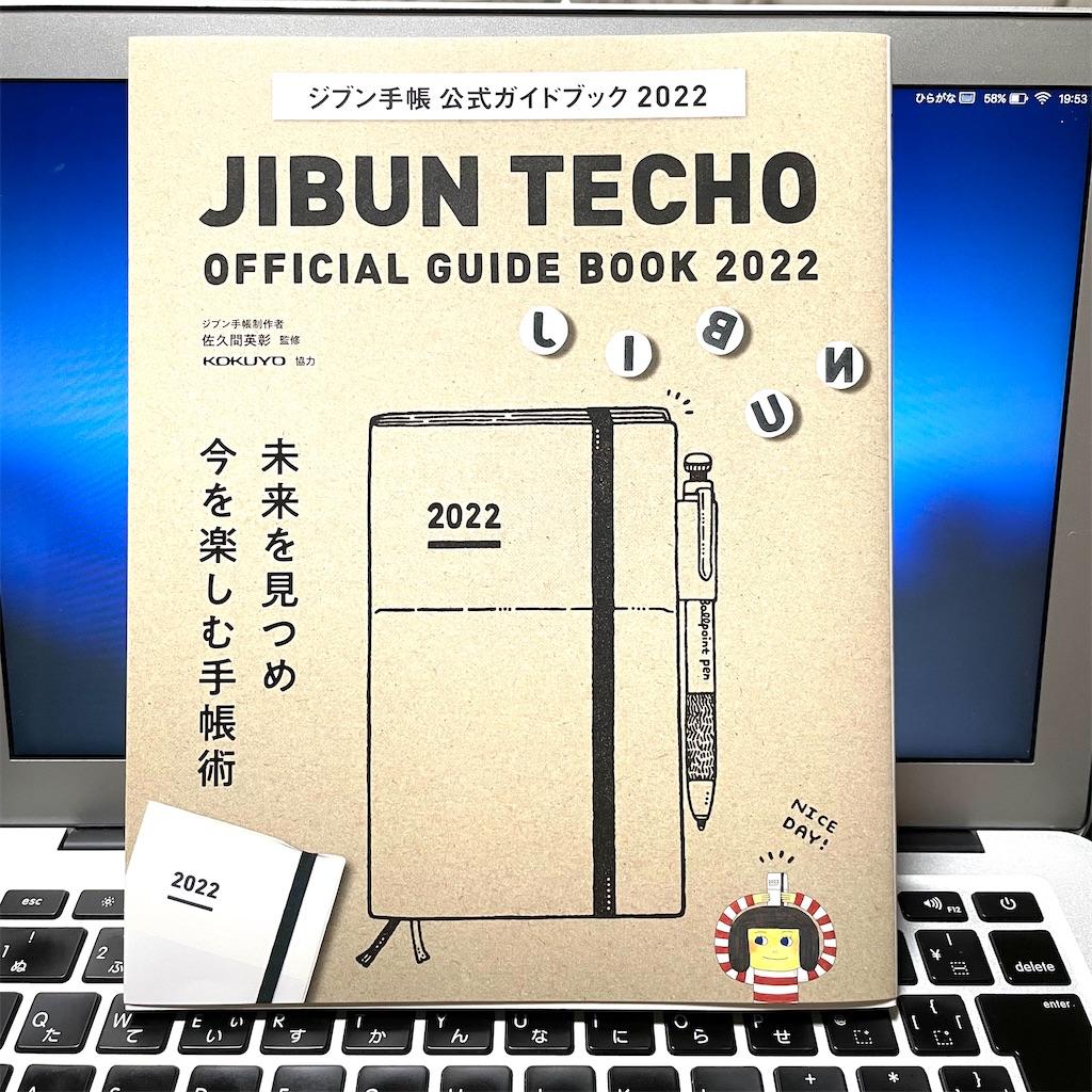 f:id:fumihiro1192:20210830195432j:image