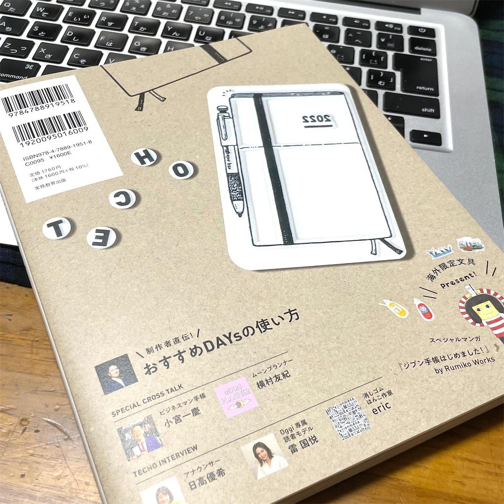 f:id:fumihiro1192:20210830195439j:image