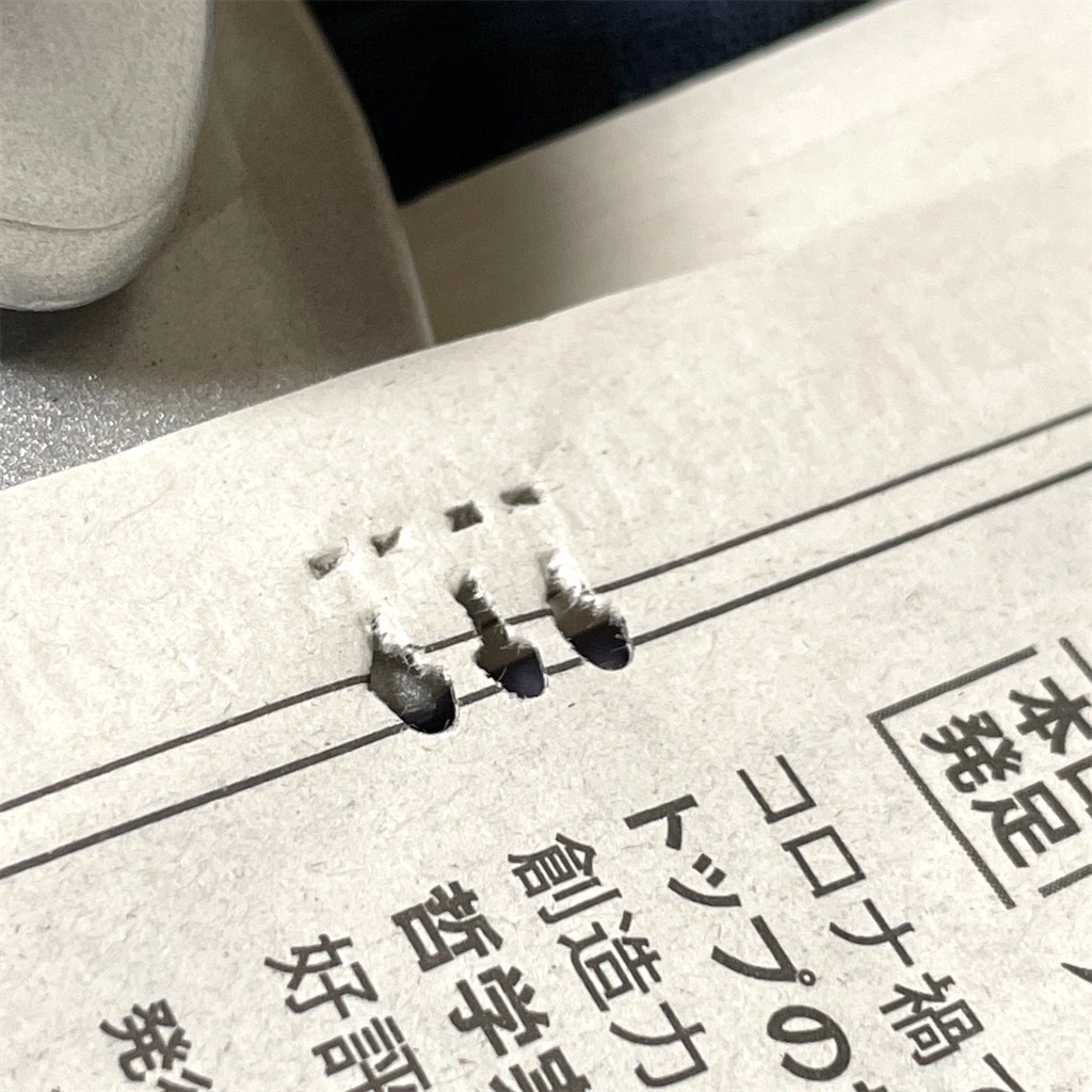 f:id:fumihiro1192:20210901202033j:image