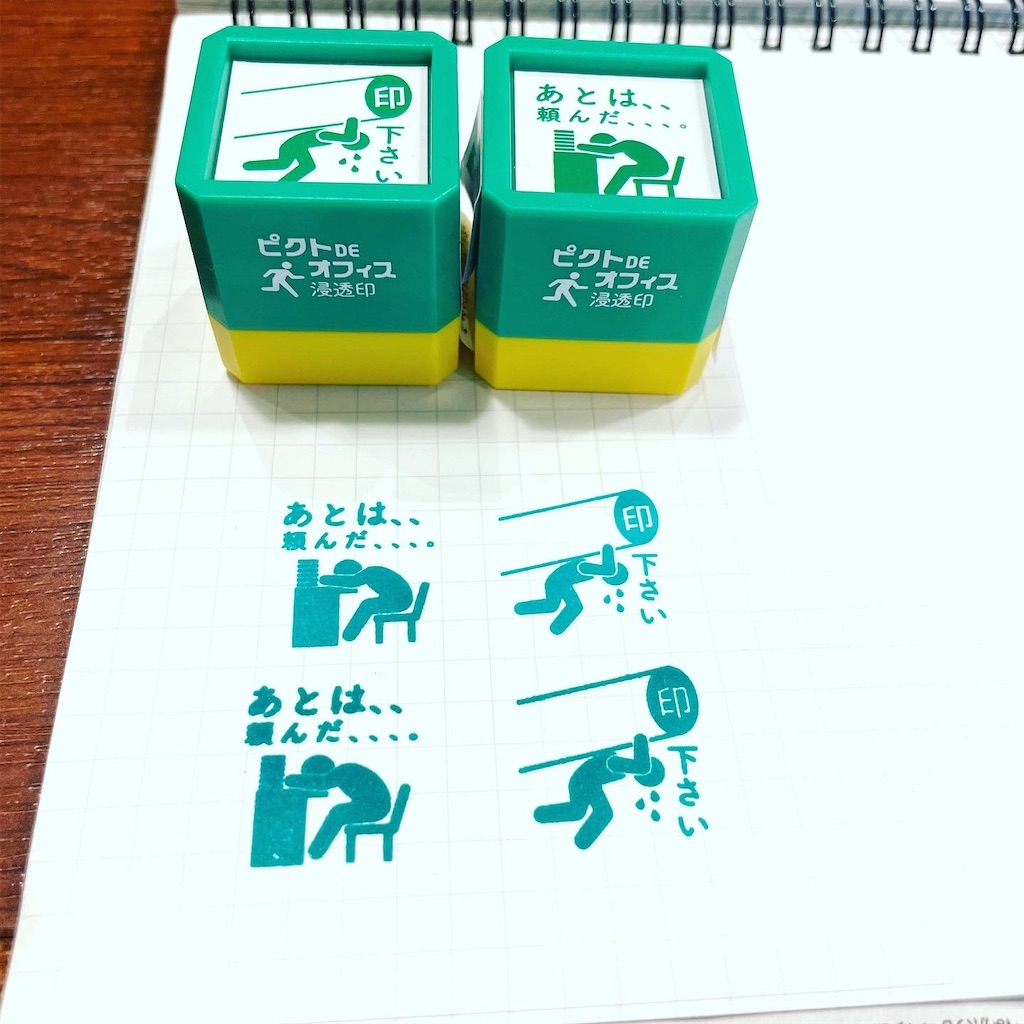 f:id:fumihiro1192:20210905105512j:image