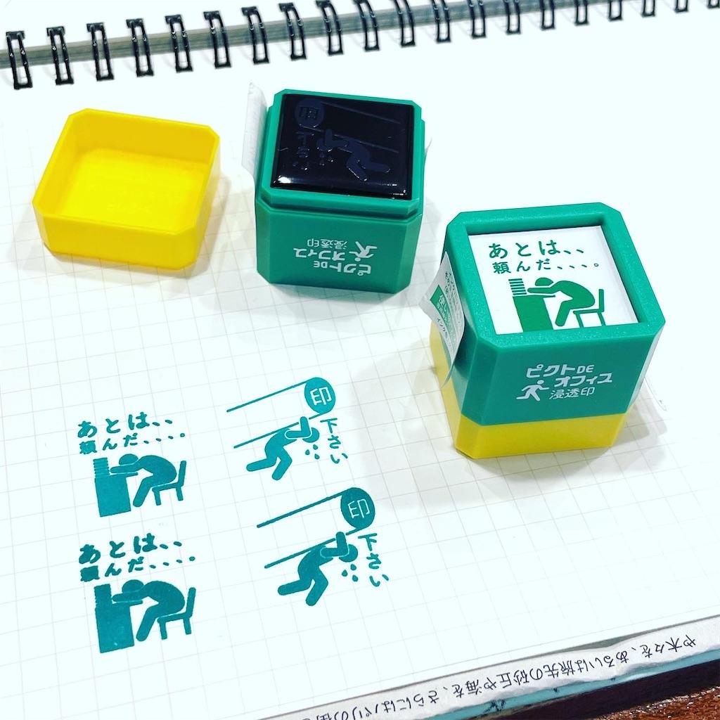 f:id:fumihiro1192:20210905105514j:image