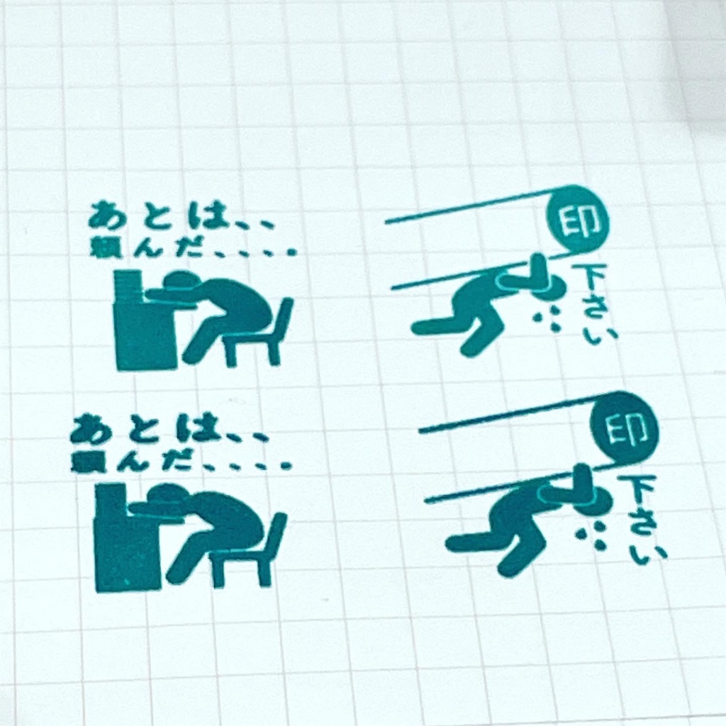 f:id:fumihiro1192:20210905105517j:image