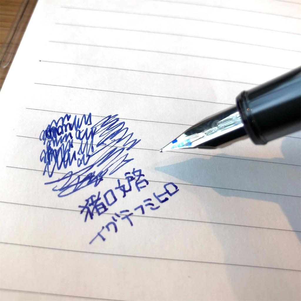 f:id:fumihiro1192:20210921203347j:plain