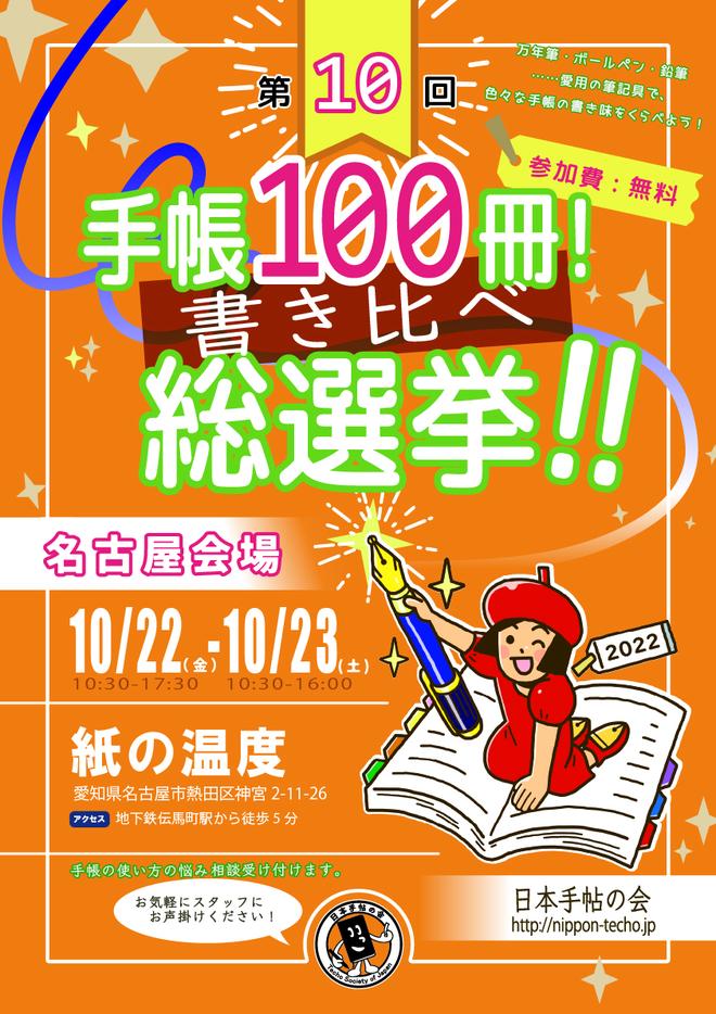 f:id:fumihiro1192:20210923212500p:plain