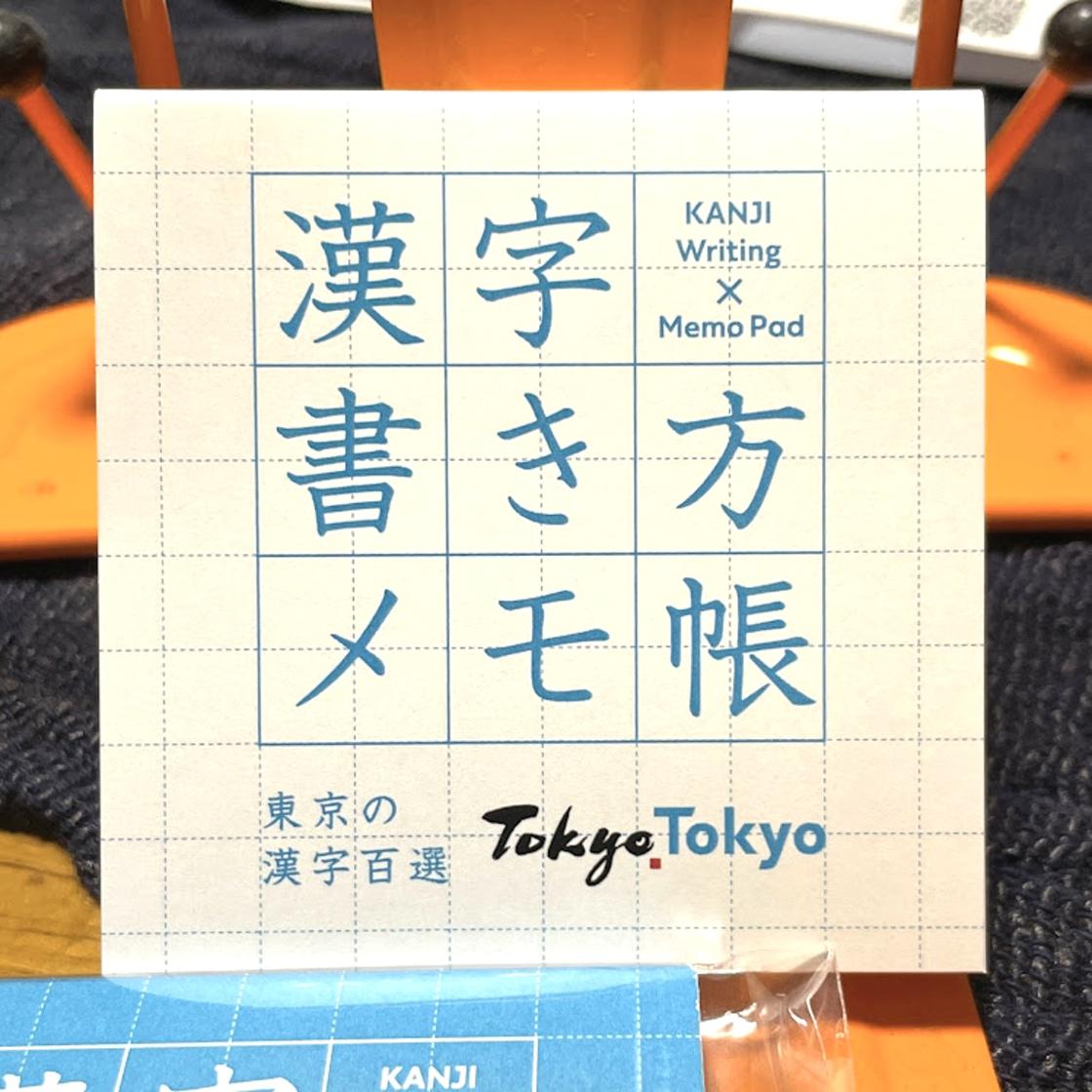 f:id:fumihiro1192:20210925211625j:plain