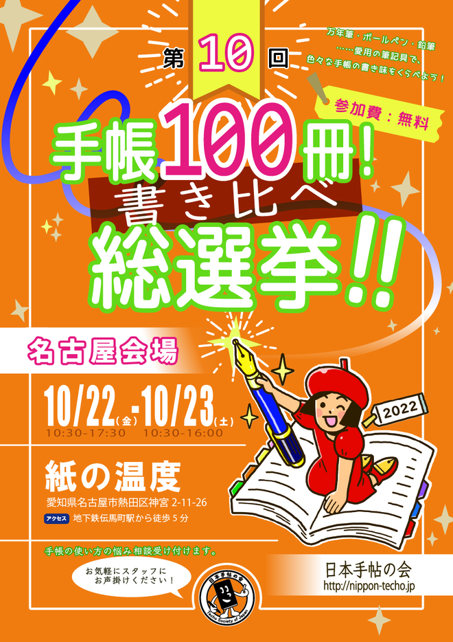 f:id:fumihiro1192:20210930190826p:plain