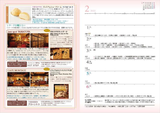 f:id:fumihiro1192:20211005201822j:plain