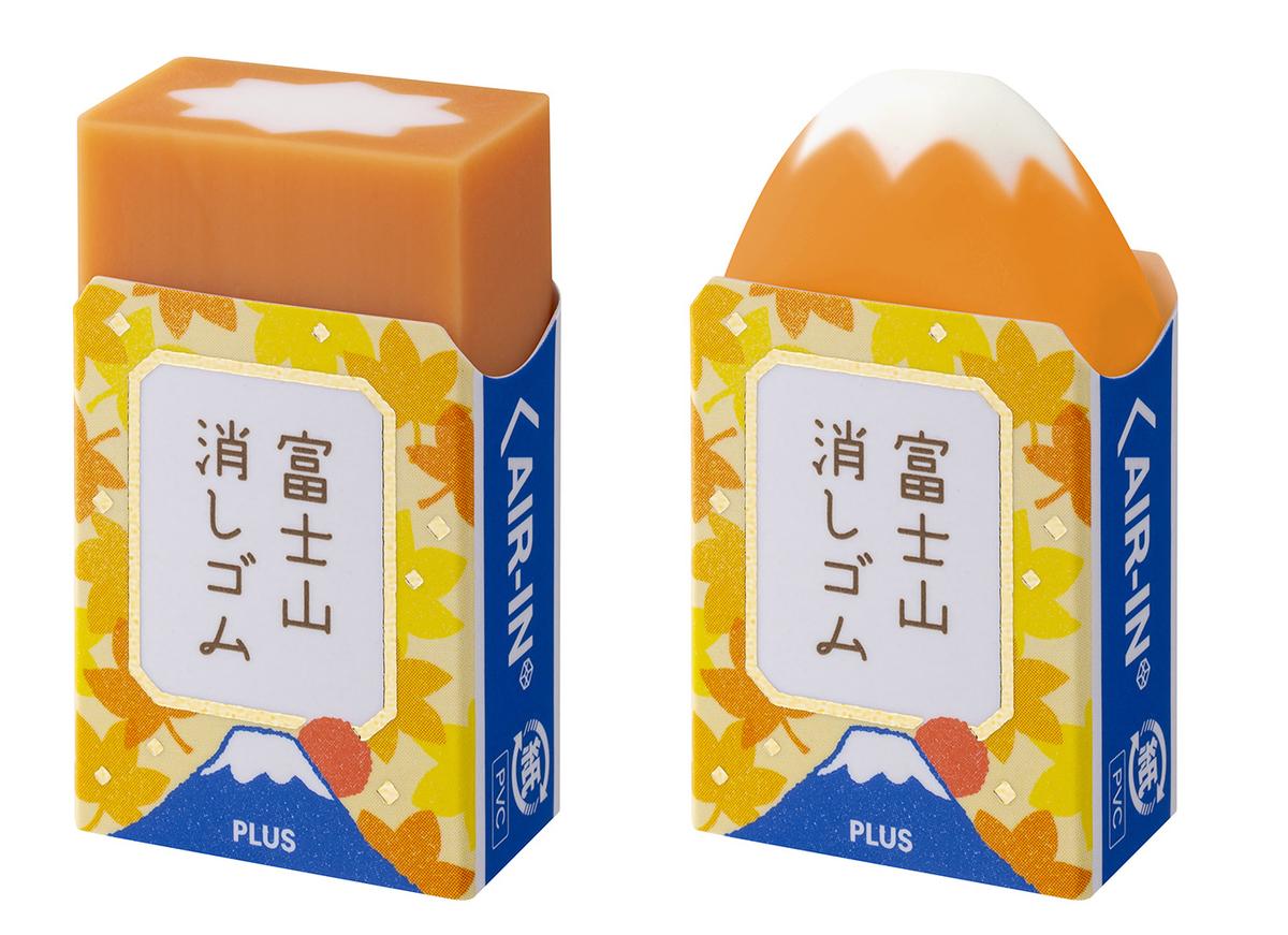 f:id:fumihiro1192:20211006202051j:plain