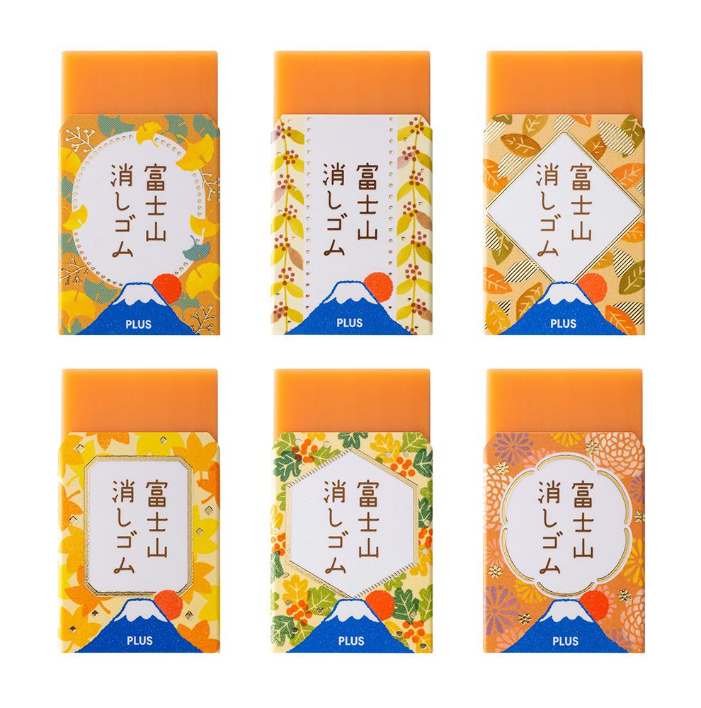 f:id:fumihiro1192:20211006202123j:plain