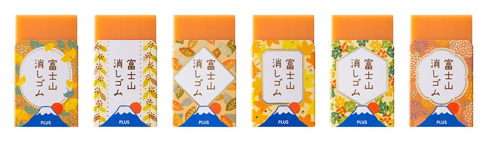 f:id:fumihiro1192:20211006202126j:plain