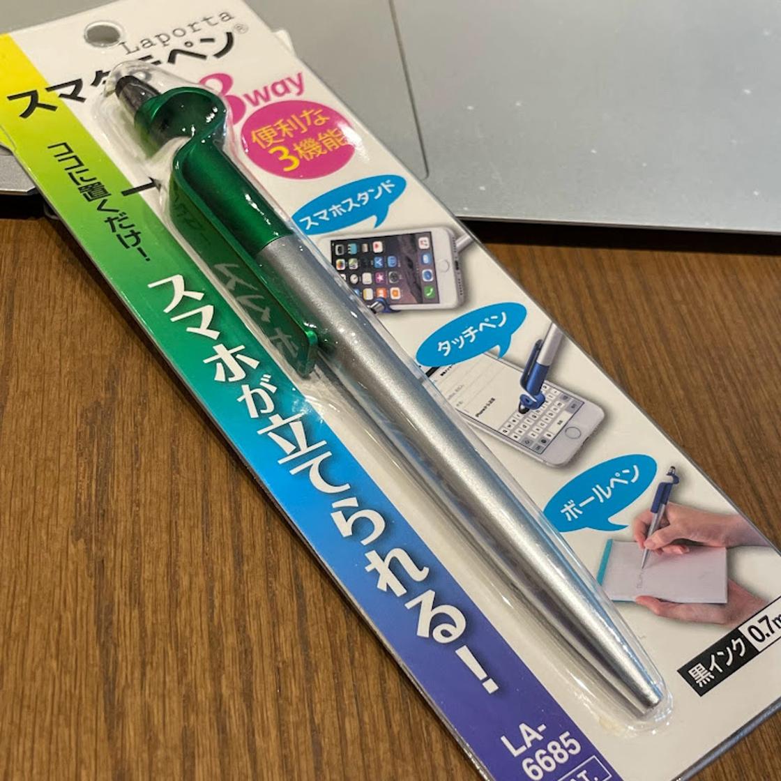 f:id:fumihiro1192:20211010083428j:plain