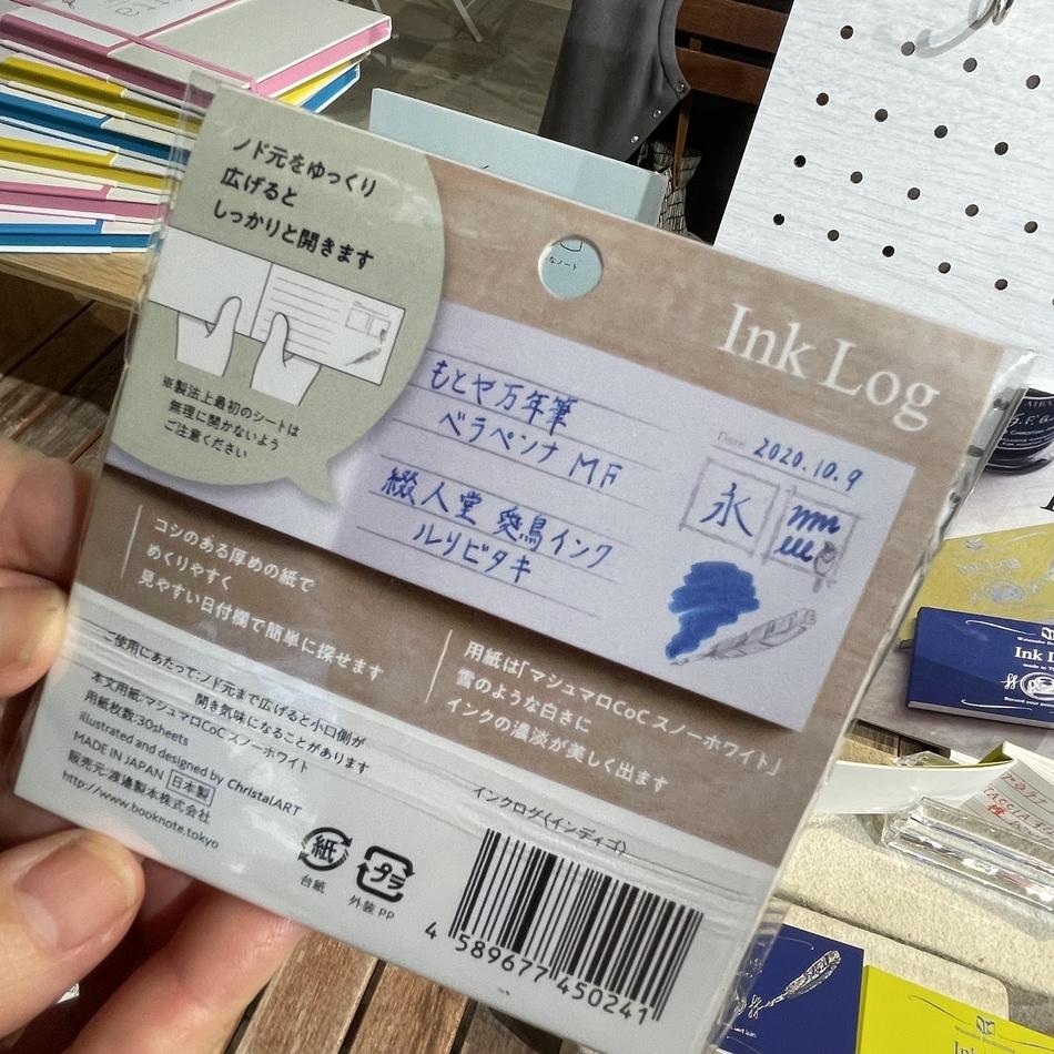 f:id:fumihiro1192:20211015204803j:plain