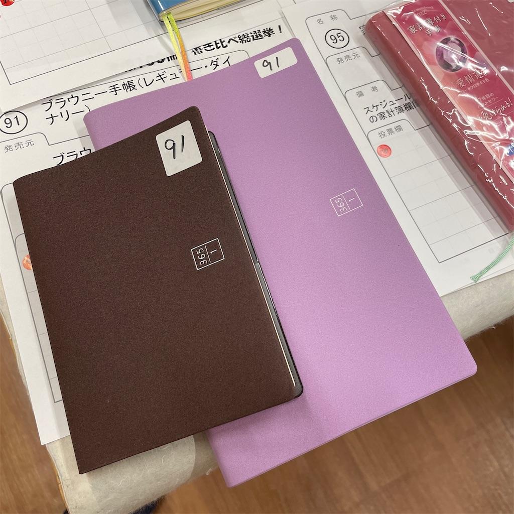 f:id:fumihiro1192:20211024083655j:image