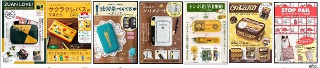 f:id:fumihiro1192:20211025200016j:plain