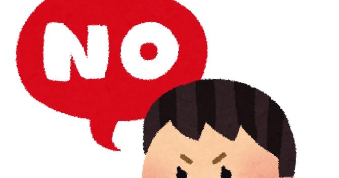 f:id:fumihiro2209:20170206020859j:plain