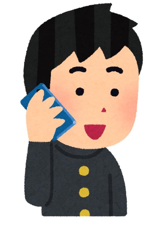f:id:fumihiro2209:20170502014944j:plain