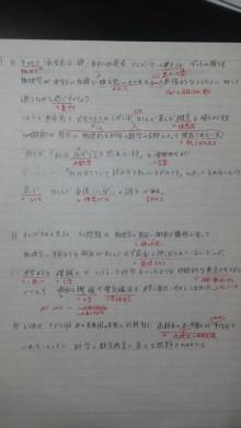 f:id:fumihiro2209:20170504011449j:plain