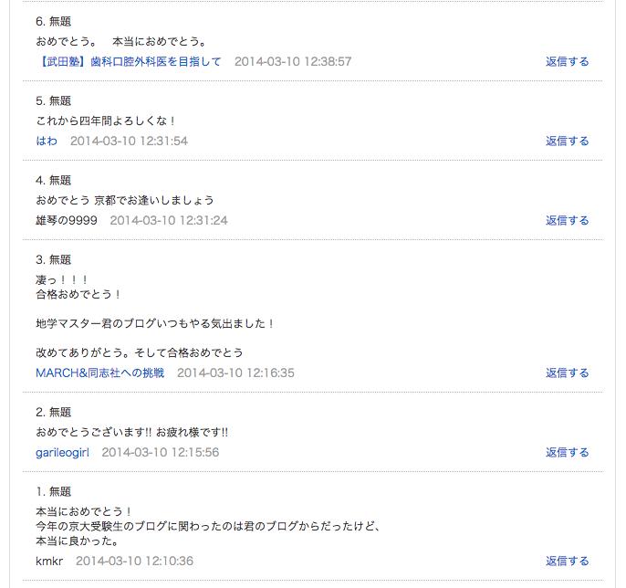 f:id:fumihiro2209:20170504055013p:plain
