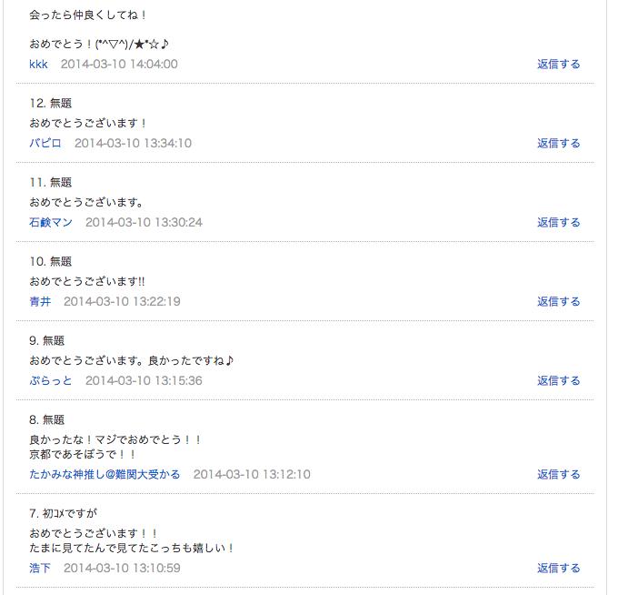 f:id:fumihiro2209:20170504055024p:plain