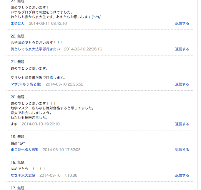 f:id:fumihiro2209:20170504055035p:plain