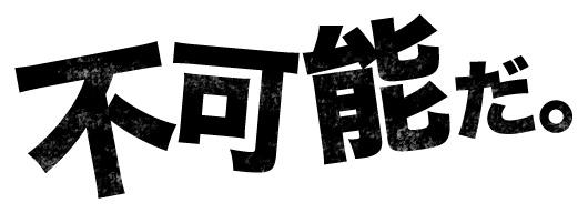 f:id:fumihiro2209:20170504075216j:plain